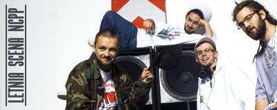 letnia-scena-ncpp-eastwest-rockers