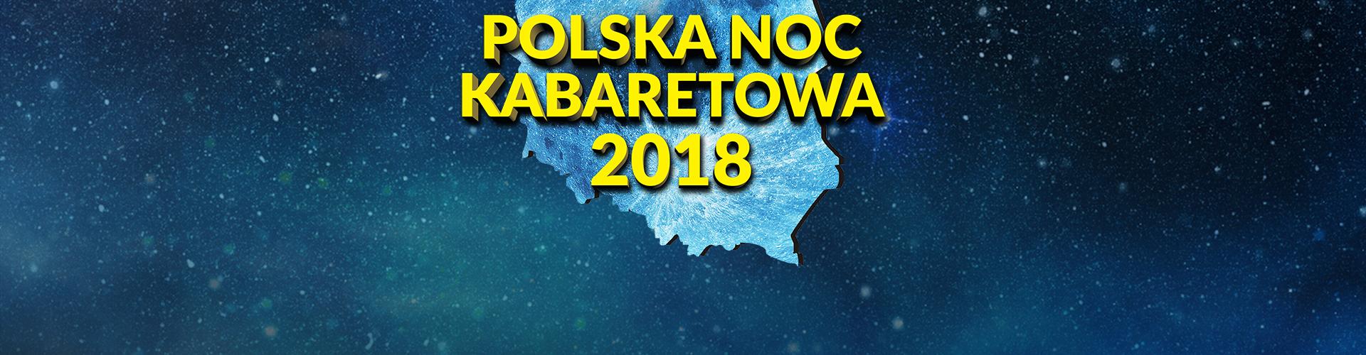 slide_polska_noc_kabaretowa_2018