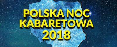 polska-noc-kabaretowa-3