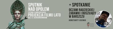 SPUTNIK 2019 Lato UsenkoSlider