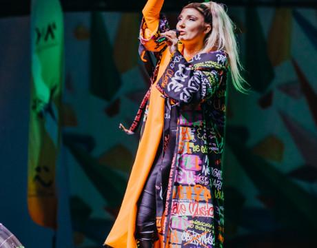 fot. Katarzyna Mach