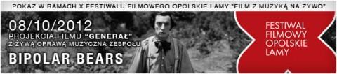 x-festiwal-filmowy-opolskie-lamy-film-z-muzyka-na-zywo-08-10-2012-godz-2000-wstep-wolny-sala-kameralna