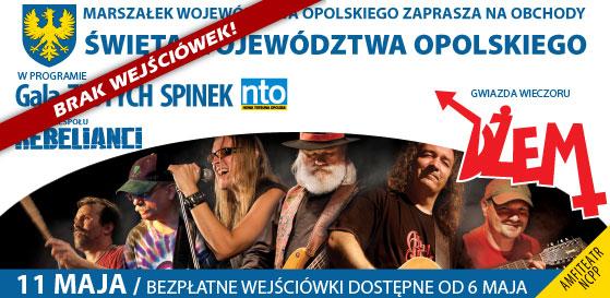 11-05-2014-swieto-wojewdztwa-start-1745-amfiteatr-brak-wejsciwek