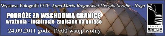 wystawa-otf-anna-maria-rogowska-i-urszula-serafin-noga-24-09-2011-start-1700-wstep-wolny